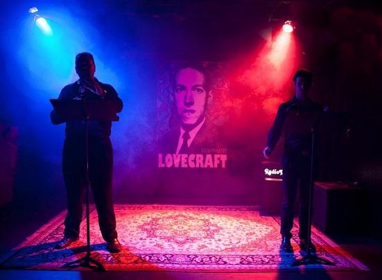 Lovecraft Festival